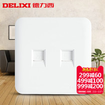 Delixi switch socket Delixi switch panel telephone network socket telephone computer socket outwear