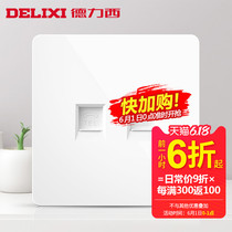 Delesse switch socket network socket cable a telephone computer 86 type home power wall panel