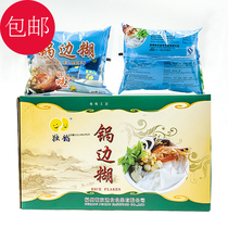 Fuzhou specialty pot paste 64g * 24 sacs Fujian commode fast-food pot side piece breakfast bulk Ding side paste free mail