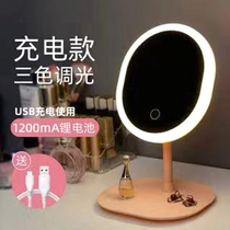 Make-up mirror led with lamp charging girls dormitory table top beauty small mirror table dresser portable color change mirror