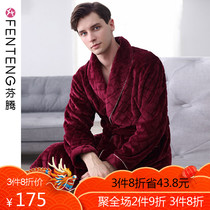 Finn Pajamas new autumn and winter mens flannel robe thickened coral velvet medium long robe casual home wear
