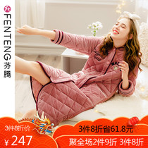 Metsä Teng Winter new coral velvet cotton robe long cute cardigan hooded bathrobe Sweet Home suit bathrobe