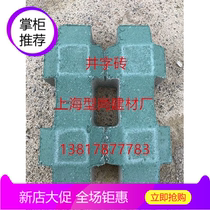 Word grass brick parking brick culture square brick sidewalk brick permeable brick landscaping brick factory direct sales