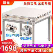 Brocade multi-function mahjong machine automatic table dual-use electric mahjong table mute home four machine Ma new