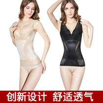 Shannon beauty fat burning body sculpting clothing abdomen shirt thin thin waist vest corset body seamless shaping