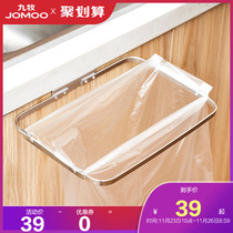 JOMOO nine animal husume bathroom aluminum garbage bag pendant kitchen garbage bag simple pylons