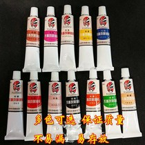COS painted drama oil Tianjin non-toxic health oil cosmetics Peking Opera mask stage supplies