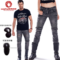 Summer UB24 motorcycle drop-proof jeans men and women Harley heavy locomotive rider pants street running racing riding pants