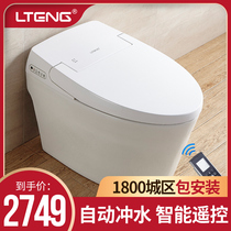 Blue rattan household integrated intelligent toilet automatic sensor remote control electric water tank that is hot toilet