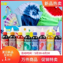 Tie dye students manual DIY natural active environmental protection pigment batik fabric scarf scarf childrens materials