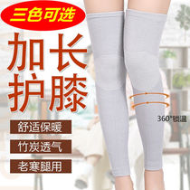 Lengthened bamboo charcoal knee leg Four Seasons light knee arthritis cold warm men and women old cold legs
