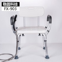 Safe Bathroom seat with handrail anti-skid shower stool toilet bath shower room sitting stool old man bathing chair