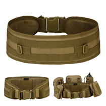 Liberty Knight outdoor Molle Velcro girdle military fan tactical camouflage belt multifunction patrol wide belt