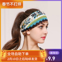 Hundred Change magic headscarf mens and womens sports hip-hop neck autumn winter outdoor windproof mask collar riding scarf hood