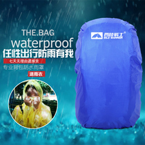 Outdoor backpack rain cover riding bag mountaineering bag bag waterproof cover dust cover waterproof cover 55L-75L L inside