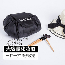 Lazy Makeup Bag Portable DrawString travel Korea large capacity storage bag makeup bag wash bag vely vely