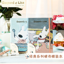 Morning light stationery Casper and Lisa hard shell hardcover this strap this horizontal page cartoon student notebook 32K QPYM3U27