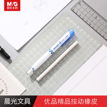 Morning light stationery goods goods press rubber 4B students easy to rub students drawing rubber AXP963D5
