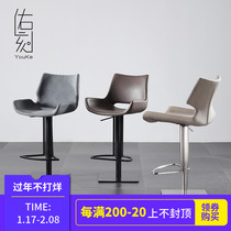 Nordic Bar chair Home lift swivel high stool modern minimalist mobile phone shop stool bar high back bar chair