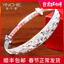 Gypsophila 999 sterling silver bracelet female fashion foot silver bracelet heart through personality tide opening silver bracelet silver jewelry