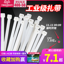 Self-locking nylon cable ties 4 * 200mm large strap plastic buckle holder cable ties white black