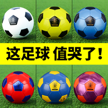 Locomotive soccer Childrens Kindergarten No. 3rd Primary School student No. 4th Leather Texture Wear-resistant No. 5th Adult Training
