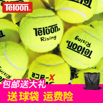 teloon tennis Tianlong 603 training 801 training rising resurrection pound Game Ball children beginner