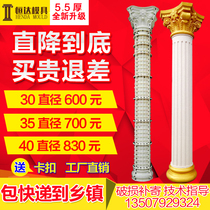 Factory direct European-style Roman column mold building template Plastic Steel cast-in-place balcony door cement column round