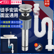 Washing basin under the water pipe anti-blocking anti-odor plug drainage basin basin basin washbasin lengthening accessories water machine set