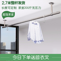 Balcony clothes rack stainless steel fixed clothes line plus thick tanning rack single double hanging rod clothes mount summer hot sale