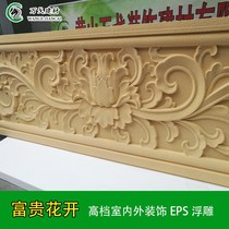 European-style EPS embossed Villa exterior decoration foam embossed eps lines imitation sandstone rich flower relief