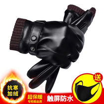 Autumn and winter men and women leather gloves outdoor cold plus velvet thickening warm electric motorcycle gloves Korean version touch screen anti