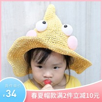 plumo original childrens hat boys and girls pointy hat straw hat sun visor baby sun hat small Mage