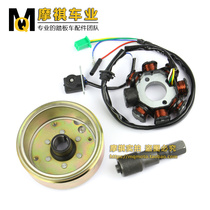 Scooter GY6 Magneto clever grid 125 Falcon 150 flywheel 125 ignition coil stator 8-Pole magnet steel