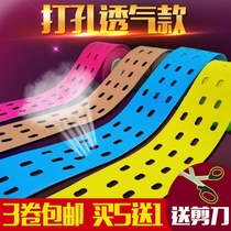 Muscle sticker Exercise Muscle internal effect sticker elastic bandage movement tape muscle strain sticker soreness sticker ski tape