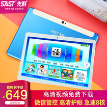 (Intelligent AI learning system)xianke H3 learning machine student tablet PC children Primary School Junior high School textbook synchrone English reading machine tutor Eye Care Learning Machine early education machine
