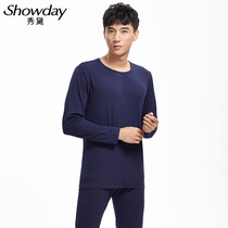 Show Dai counter with mens thermal underwear set autumn and winter underwear cotton long-sleeved trousers round neck autumn clothing sets