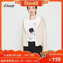 Aige Etam Winter New solid color casual lapel slimming thickened short knitted cardigan female 8a011602570