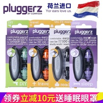 pluggerz professional sound insulation earplugs sleep anti-noise grunting dormitory sleep with super silent aircraft decompression