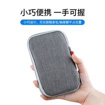 Data cable Oxford digital storage bag charger mouse mobile power hard drive protective cover nylon soft finishing bag