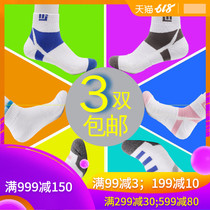 3 pairs MJLTD genuine breathable badminton socks tennis socks boys and girls socks socks socks sports socks