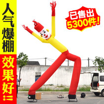 Gas arch opening inflatable ball celebration dancing doll beckon cartoon wedding Air Dancing star Air model rainbow door