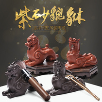 Shang Yan Fang kung fu tea accessories purple sand tea pet ornaments tea with tea play can raise gold Toad Dragon turtle with zero