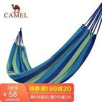 Camel Camel Outdoor Single hammock portable outdoor camping hammock