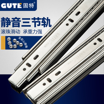Solid special drawer rail damping buffer slide rail slide rail stainless steel three-track chute accessories