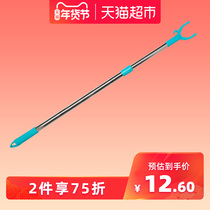 Li Lin household stainless steel telescopic clothes fork clothesline clothesline pick clothes fork convenient and practical