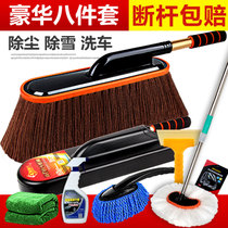 Car Duster wiping car mop brush car dust dusting car cotton retractable wax drag car wash brush tools supplies