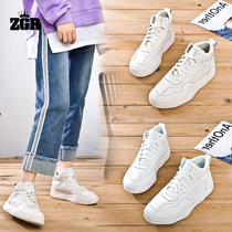 Small white shoes female 2019 spring new high to help ins wild students flat thick net Red old sports shoes