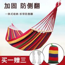 Hammock outdoor adult swing indoor home sleeping single double thick canvas student dormitory dormitory anti-rollover