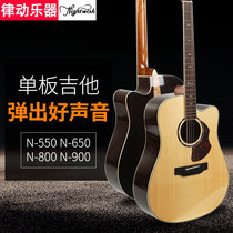 Lavis guitar 550d 800d folk guitar 41 inch veneer guitar student electric box single guitar veneer